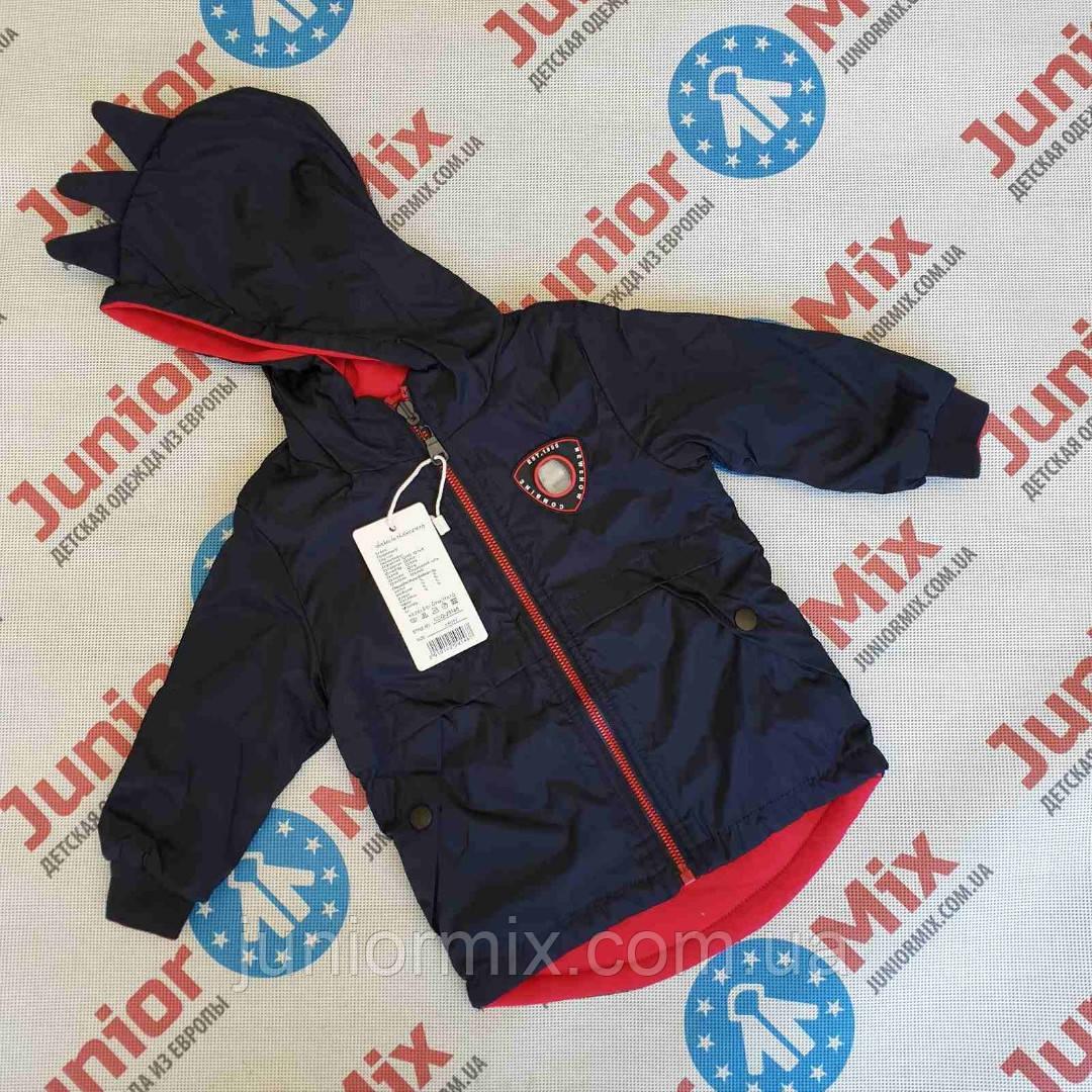 Детские весенние куртки для мальчиков оптом  SEAGULL