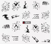 Слайдер дизайна для ногтей водный А-1570