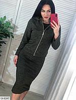 Ангоровый костюм в спортивном стиле платье и пиджак арт 8340
