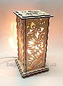 Соляной светильник Прямоугольный Бабочка