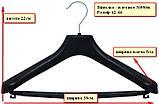 Вешалки для верхней одежды 08 с/п, фото 2