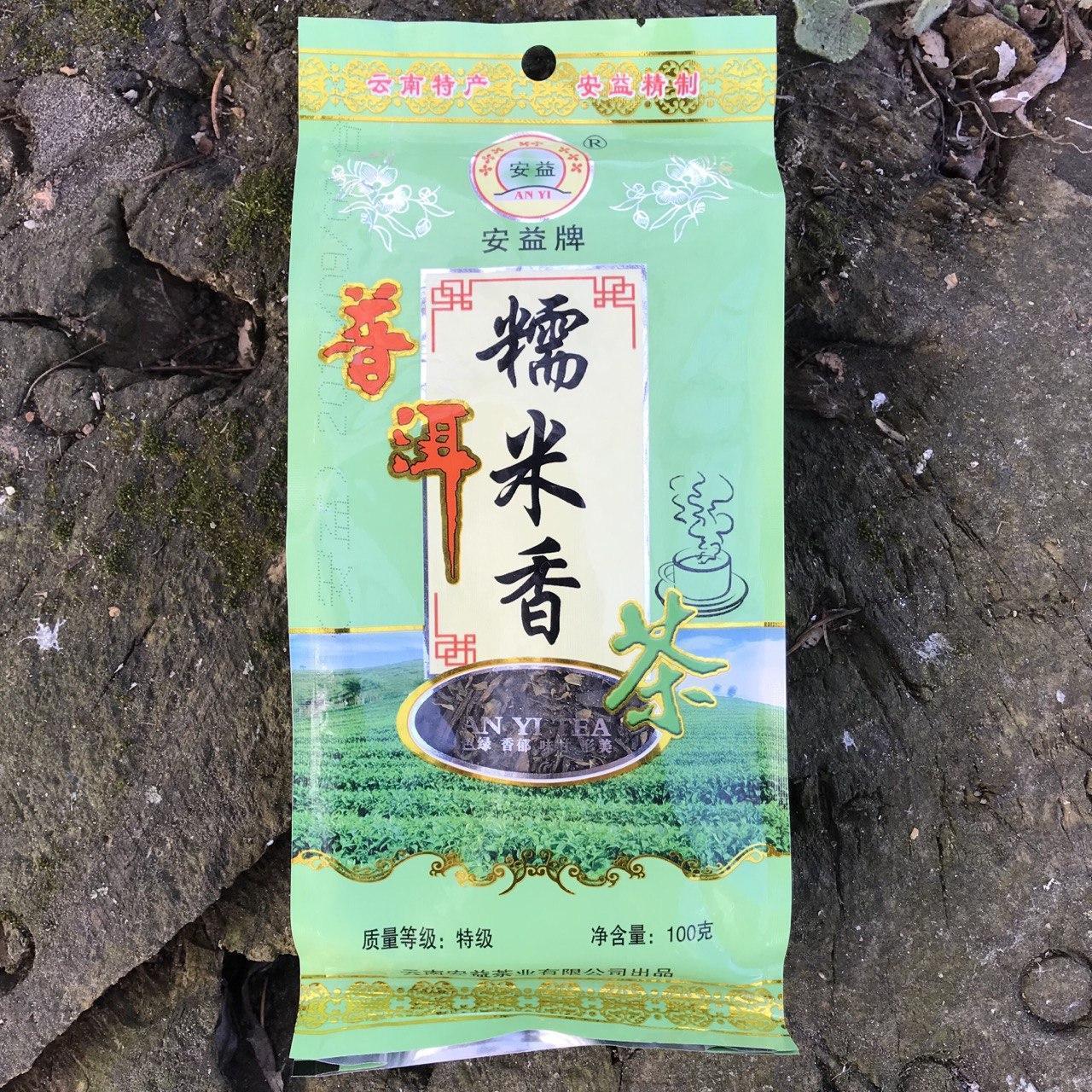 Шен пуэр со вкусом клейкого риса