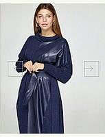 Платье в бохо стиле синее