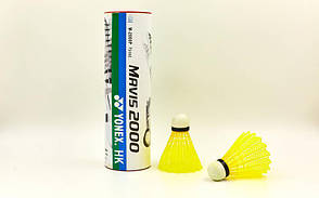 Воланы для бадминтона YONEX-2000P M-2000P (Желтый), фото 2
