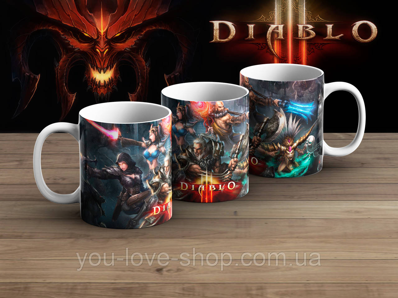 Чашка fight Диабло 3 / Diablo III
