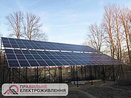 Мережева СЕС 30 кВт у с. Старява 1