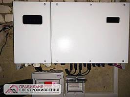 Мережева СЕС 30 кВт у с. Старява 3