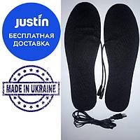 Стельки с подогревом USB (Электро стельки, теплые стельки) (38-45)