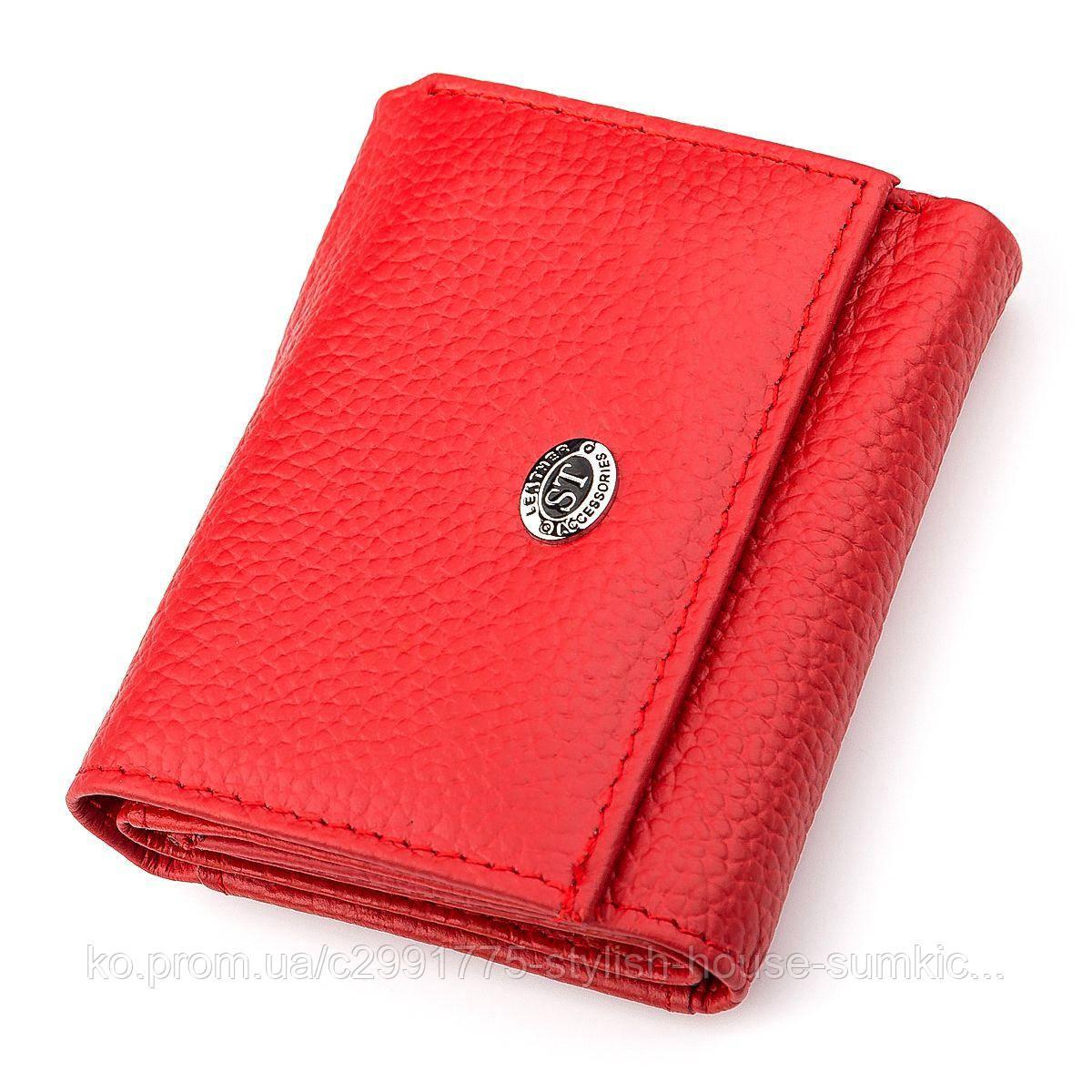 Кошелек женский кожаный ST 440 Red