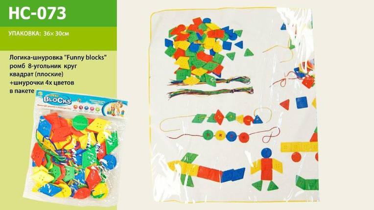 Логика-шнуровка ромб, 8-уголник, круг, квадрат, шнурки, HC-073, фото 2