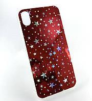 Чехол на iPhone XR накладка бампер противоударный Star Hameleon