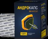 Андрокапс - капсулы для мужского здоровья