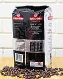 Кава в зернах Covim Prestige, 1 кг (80/20), фото 2