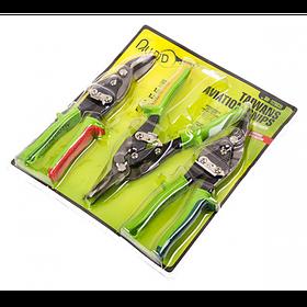 Набор ножниц по металлу Alloid, 3 предмета (НМ-112003Н)