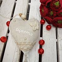 Сердце из натурального льна, ручная работа, выс. 13 см., 75/65 (цена за 1 шт. + 10 гр)