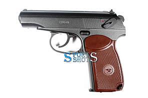 Пневматический пистолет Borner PM 49