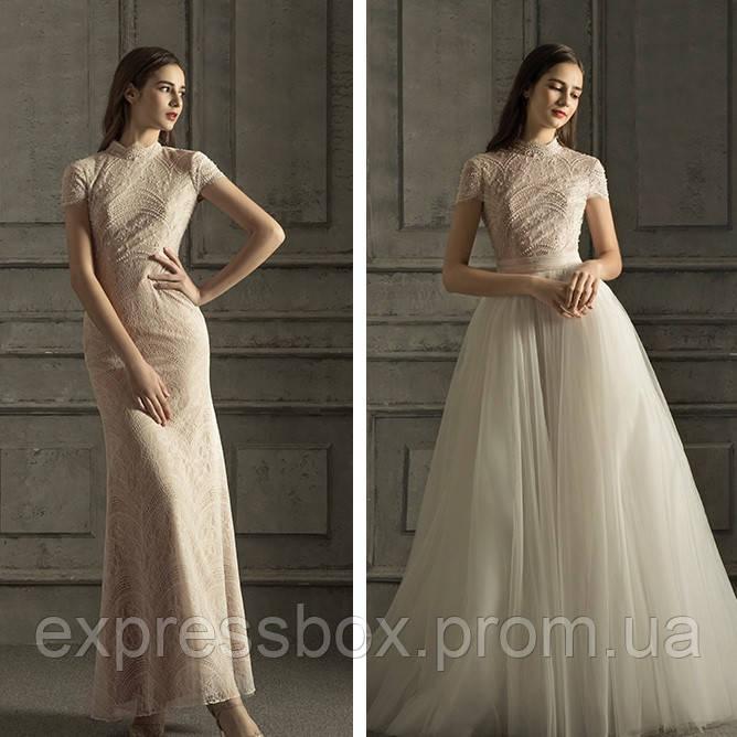 Весільна сукня трансформер Свадебное платье транформер