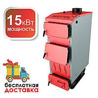 MARTEN PRAKTIK 15 кВт твердотопливный котел длительного горения
