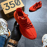Мужские Кросcовки Adidas Yeezy Boost 350 Red., фото 3