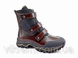 Зимняя ортопедическая обувь для детей ТОГА  коричневые