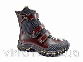 Зимняя ортопедическая обувь для детей VIKRAM.ORTO 32р-40р коричневые