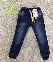 Джинсовые брюки для мальчиков S&D, 4-12 лет. Артикул: DT1077