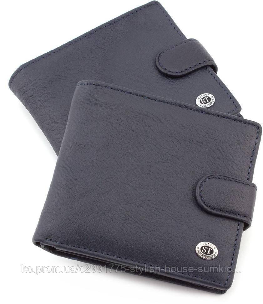 Мужской кошелек ST Leather ST153 кожаный Черный