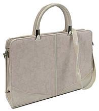 Женский портфель, деловая сумка из эко кожи Arwena бежевая