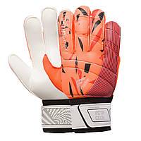 Перчатки вратарские RESPONSE Goalkepeer Gloves 508-1 размер 8 White-Orange