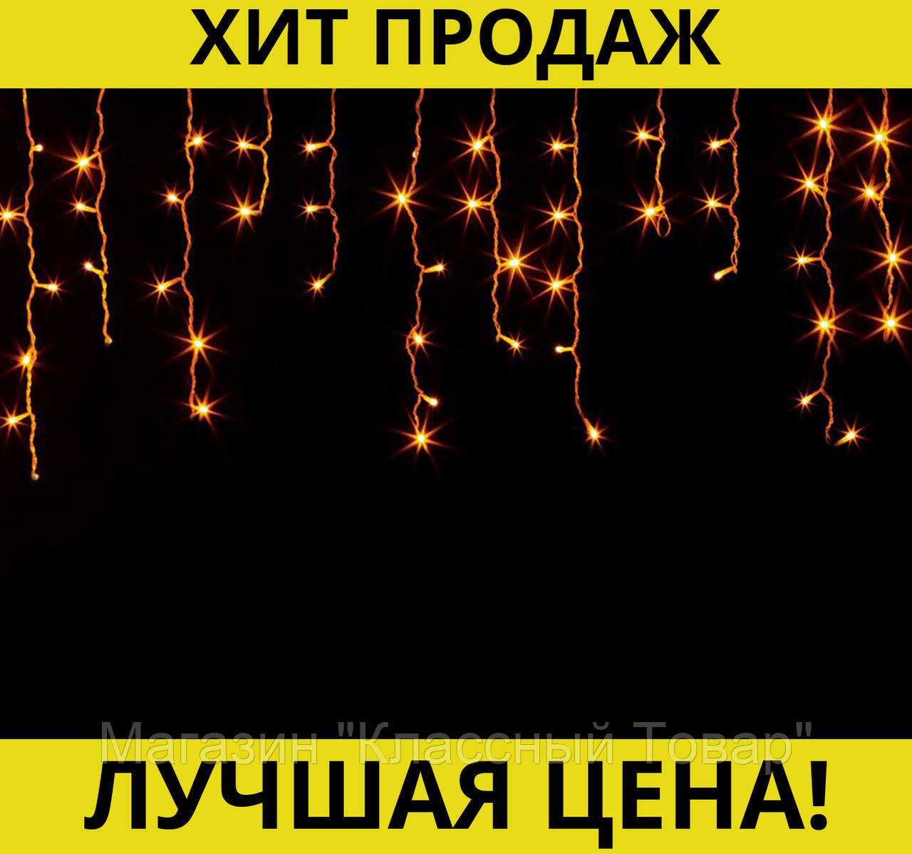 Sale! Гирлянда Дождик черный провод с вилкой и прозрачной конической лампой 3м 120LED (теплый белый)