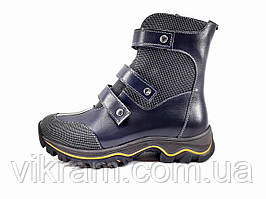 Ботинки детские зимние ортопедические  VIKRAM.ORTO 32р-40р темно-синие