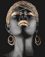 Картина по номерам Африканская принцесса 40 x 50 см с золотой краской ТМ Идейка КНО4559
