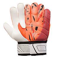 Перчатки вратарские RESPONSE Goalkepeer Gloves 508-1 размер 9 White-Orange