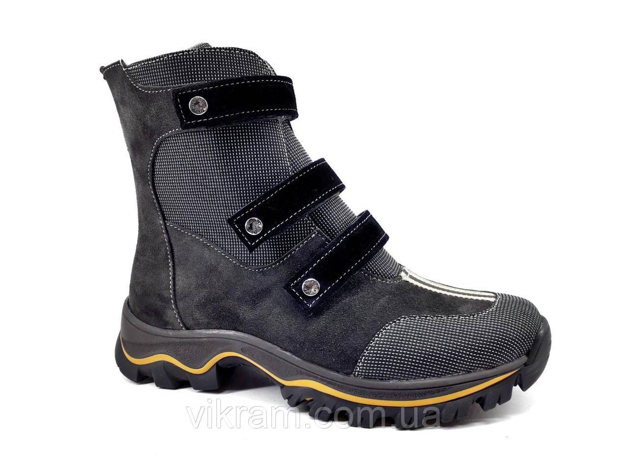 Ортопедическая зимняя обувь для детей VIKRAM.ORTO 32р-40р темно-серые