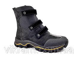 Ортопедическая зимняя обувь для детей ТОГА темно-серые