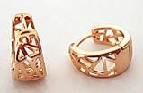 Серьги Xuping позолота кольца с геометрическим узором 1,5х0,7см, фото 2