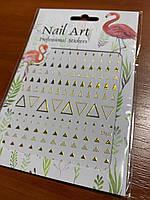 Слайдер для ногтей 3Д Nail Art DP-328