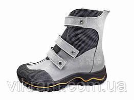 Ортопедические зимние ботинки ТОГА светло-серые