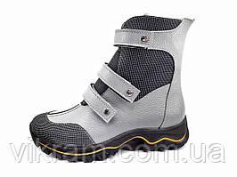 Ортопедические зимние ботинки  VIKRAM.ORTO 32р-40р светло-серые