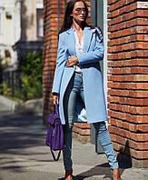 Женское весеннее пальто кашемир чёрный зелёный фуксия бордовый  голубой бежевый серый 42 44 46 48