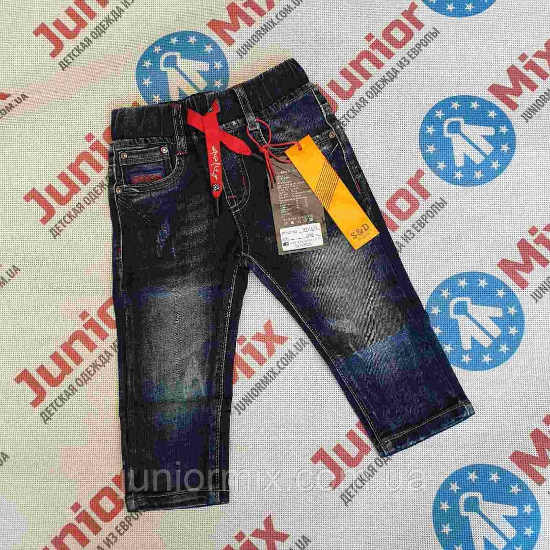 Дитячі джинси для хлопчиків оптом S&D