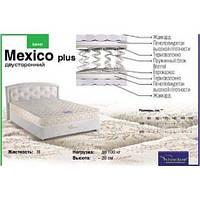 Матрас Мехико Плюс Матролюкс - Mexico Plus