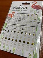 Слайдер для ногтей 3Д Nail Art DP-325