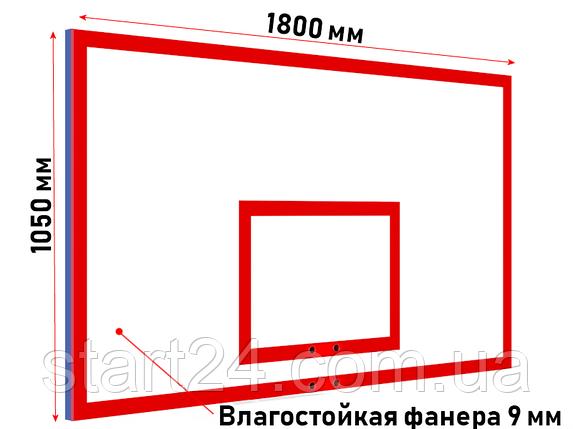 Щит баскетбольный игровой из фанеры на металлическом каркасе, фото 2