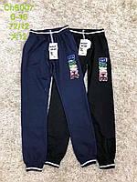 Спортивні штани для дівчаток S&D 134-164 р. р.