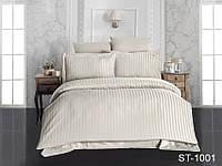 ✅  Комплект  постельного белья евро макси (Страйп-сатин) TAG ST-1001 (Кремовый)