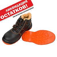 Ботинки рабочие Польша с металлическим носком, URGENT товар на складе