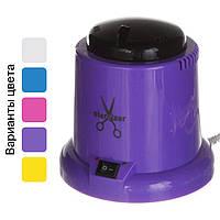 Стерилизатор кварцевый с шариками маникюрный Фиолетовый