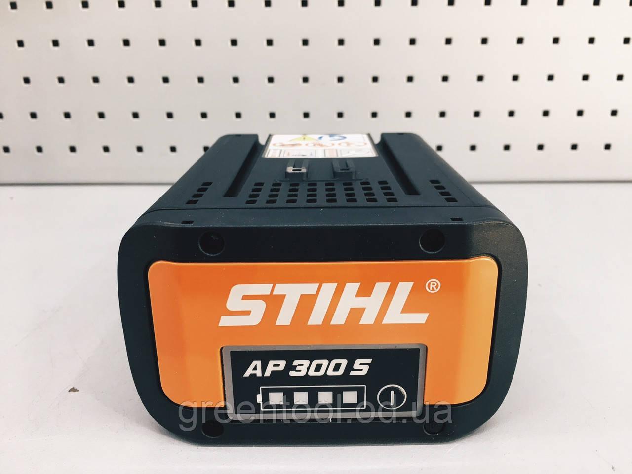 Аккумулятор STIHL AP 300S  для системы PRO-24 месяца гарантии