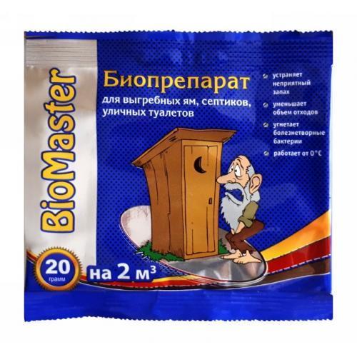 Биомастер для выгребних ям 20г на 2 м3/250шт